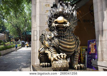 Sculpture Stone Qilin Dragon Guardian At Entrance Of Wong Tai Sin Temple At Kowloon In Hong Kong, Ch