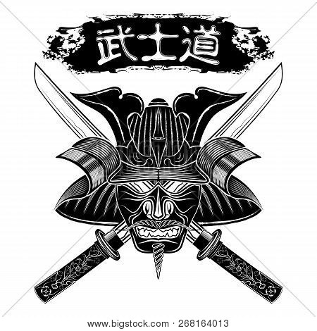 New_samurai_0003_g