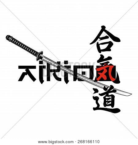 Vector Image Of The Japanese Sword And Inscription Hieroglyphs Inscription. Hieroglyphs -aikido - Wa
