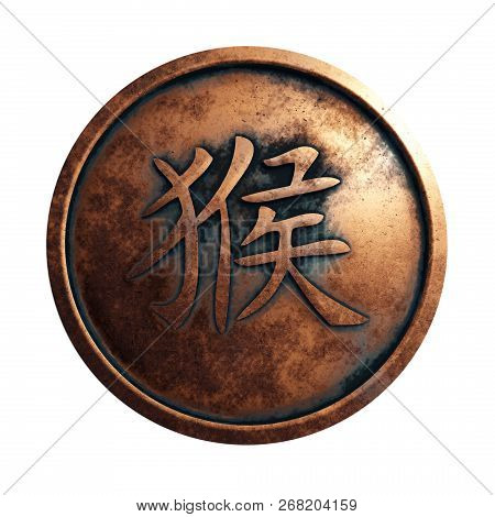 Chinese Zodiac Sign Monkey In The Copper Circle, 3d Rendering