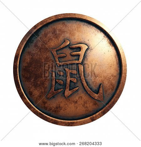 Chinese Zodiac Sign Rat In The Copper Circle, 3d Rendering