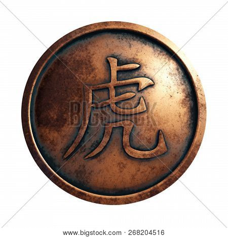 Chinese Zodiac Sign Tiger In The Copper Circle, 3d Rendering