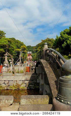 Kamakura, Japan - November 5: Tsurugaoka Hachimangu Sancturary In Kamakura Seen From The Old Taiko B