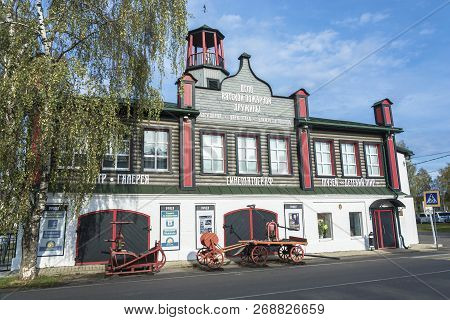Vyatkoye Village, Yaroslavl Region, Russia - 10/02/2018: The Building Of The Former Fire Station On