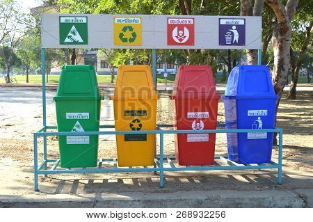 Waste Container In The University Of Thailand