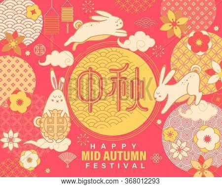 Happy Mid Autumn Festival Banner With Rabbits, Mooncake, Flowers, Lanterns For Happy Moon Chuseok Fe