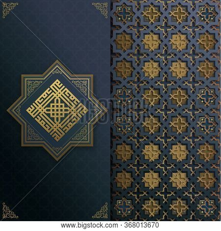 Abstract Vector Card In Arabian Style Made Of Geometric Shapes. Islamic Traditional Pattern. Arabic