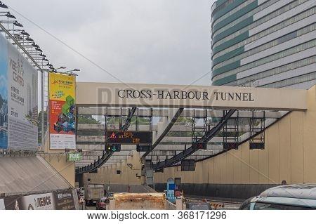 Hong Kong, China - April 26, 2017: Congestion Traffic At Cross Harbour Tunnel In Hong Kong, China.