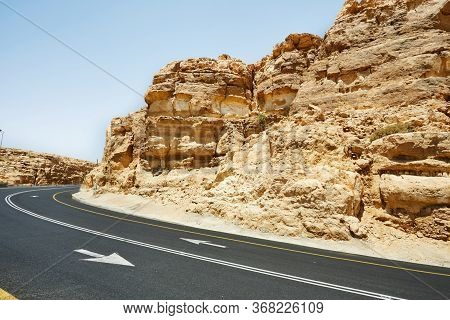 Landscape Mahtesh - Ramon Crater, In The Negev Desert, Southern Israel. This Is The Geological Relie