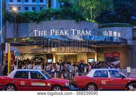 Hong Kong / China - July 25, 2015: Entrance To The Peak Tram, Running From Garden Road Admiralty To