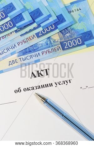 Registration Of Documents And Payment For Work. Russian Text Of The