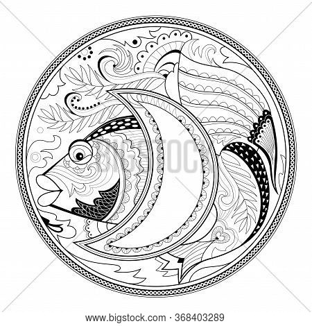 Medallion With Fantastic Fairyland Fish. Black And White Page For Coloring Book For Children And Adu