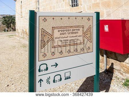 Jerusalem, Israel, January 25, 2020 : Explanation Stand At The Museum Of The Good Samaritan Near Jer