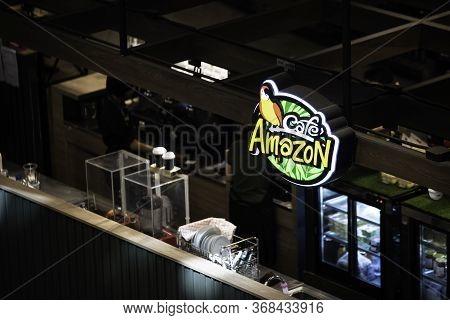 Chiang Mai, Thailand - December 14, 2019: Cafe Amazon Shop, Cafe Amazon Beverage Logo In A Commercia
