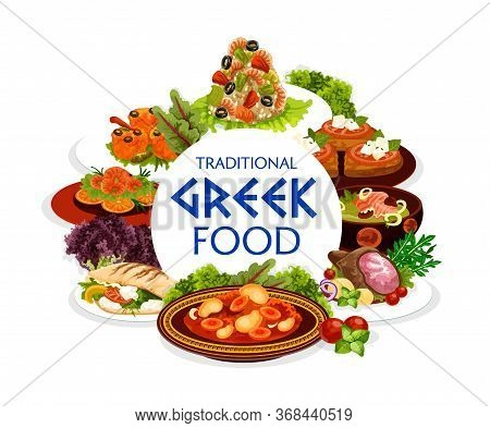 Greek Cuisine Food Of Vector Dishes With Vegetables, Meat, Fish And Seafood. Beef Stew Stifado, Shri