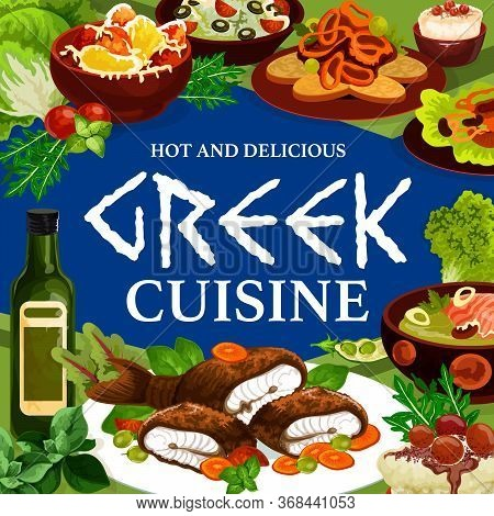 Food Of Greek Cuisine, Vector Meal Of Fish, Vegetable, Meat And Seafood Dishes. Baked Lamb With Feta