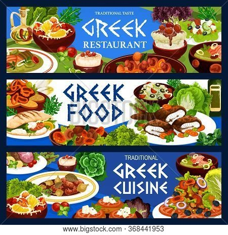 Greek Cuisine Food Vector Design Of Vegetable Salad With Meat, Fish, Seafood Meal And Dessert. Tomat