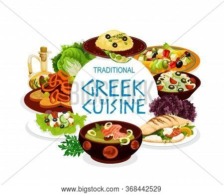 Greek Cuisine Seafood And Vegetable Meal, Vector Food. Feta Cheese, Olives And Tomato Salad, Fish Cr