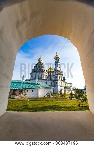New Jerusalem Orthodox Monastery Located In Istra. View Through The Loophole