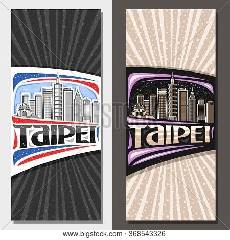 Vector Layouts For Taipei, Decorative Leaflet With Line Illustration Of Famous Taipei City Scape On