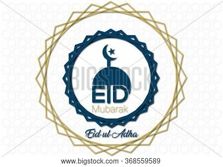 Eid Banner, Eid-ul-adha Banner, Social Media Banner, Background Banner, Eid Background Banner