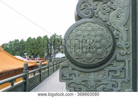 Sun Moon Lake, Taiwan- November 15, 2019: Wen Wu Temple At Sun Moon Lake, In Yuchi Township, Nantou