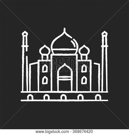 Taj Mahal Chalk White Icon On Black Background. White Marble Mausoleum. Historical Monument. Mughal