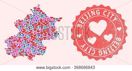 Vector Collage Of Love Smile Map Of Beijing Municipality And Red Grunge Seal Stamp With Heart. Map O