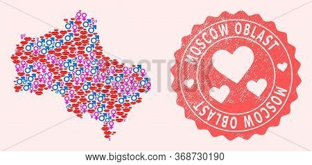Vector Collage Of Sexy Smile Map Of Moscow Region And Red Grunge Seal With Heart. Map Of Moscow Regi