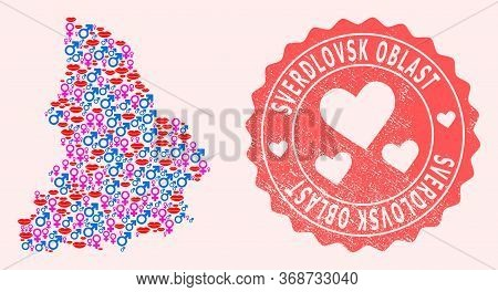 Vector Combination Of Love Smile Map Of Sverdlovsk Region And Red Grunge Seal Stamp With Heart. Map