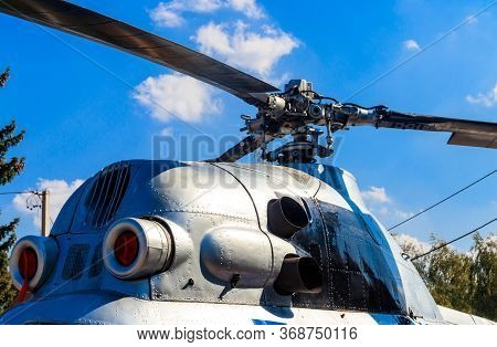 Close-up Of A Rotor Of A Helicopter