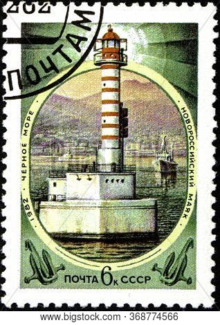 05 20 2020 Divnoe Stavropol Territory Russia Postage Stamp Ussr 1982 Lighthouses Of Black And Azov S