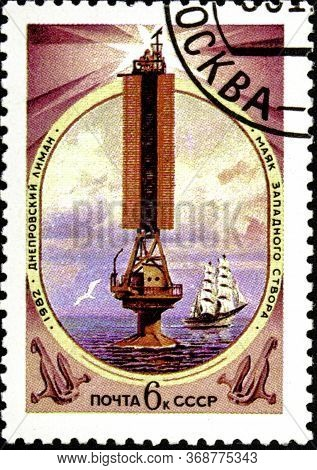 05 20 2020 Divnoe Stavropol Territory Russia Postage Stamp Ussr 1982 Lighthouses Of Black And Azov C