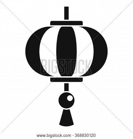 Happy Chinese Lantern Icon. Simple Illustration Of Happy Chinese Lantern Vector Icon For Web Design