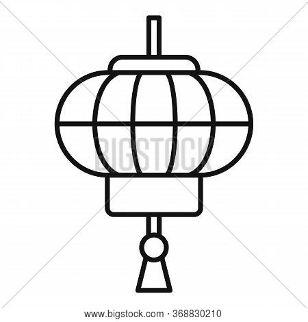 Chinese Lantern Light Icon. Outline Chinese Lantern Light Vector Icon For Web Design Isolated On Whi
