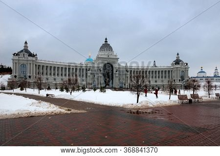 Kazan, Russia - January 5 2020: Palace Of Farmers, Ministry Of Agriculture And Food Of Republic Of T