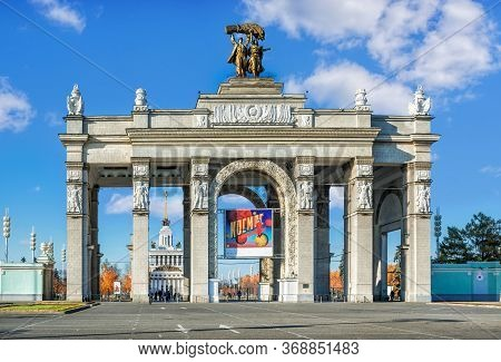 Vdnh/moscow/russia - 10/24/2016. The Main Entrance To The Territory Of Vdnh In Moscow On A Clear Aut