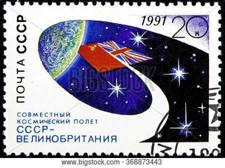05 20 2020 Divnoe Stavropol Territory Russia Postage Stamp Ussr 1991 Soviet-british Space Flight Sym