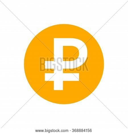 Ruble Currency Coin Orange For Icon Isolated On White, Russia Ruble Money For App Symbol, Simple Fla