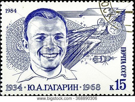 05 20 2020 Divnoe Stavropol Territory Russia Postage Stamp Ussr 1984 The 50th Anniversary Of The Bir