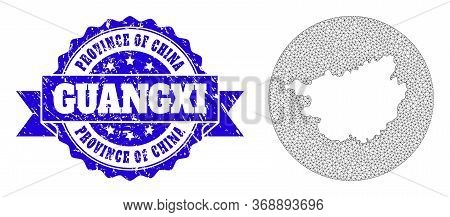 Mesh Vector Map Of Guangxi Province With Grunge Seal. Triangular Mesh Map Of Guangxi Province Is Ste