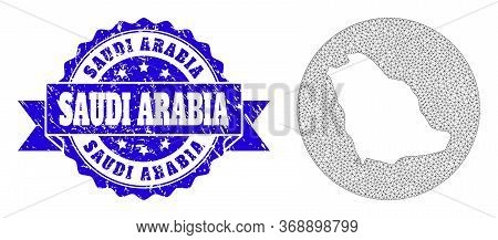 Mesh Vector Map Of Saudi Arabia With Scratched Seal Stamp. Triangular Network Map Of Saudi Arabia Is