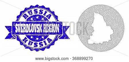 Mesh Vector Map Of Sverdlovsk Region With Scratched Stamp. Triangular Mesh Map Of Sverdlovsk Region