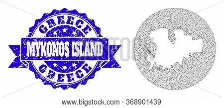 Mesh Vector Map Of Mykonos Island With Scratched Stamp. Triangular Mesh Map Of Mykonos Island Is Inv