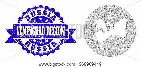 Mesh Vector Map Of Leningrad Region With Scratched Seal Stamp. Triangle Mesh Map Of Leningrad Region