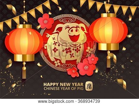 Chinese Year 2019 Banner Card With Gold Pig Zodiac Sign And Hieroglyph Ornamental Flower In Black Ba