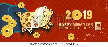 Happy New Year 2019, Chinese New Year Greetings, Year Of The Pig , Fortune, With Symbol Pig And Chin