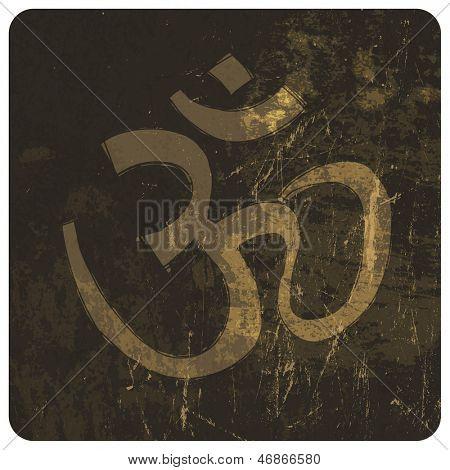 Om grunge symbol. Raster version, vector file available in portfolio.