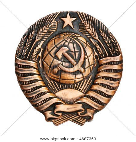 The Ussr Coat Of Arms