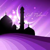 beautiful shiny eid mubarak design poster